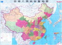 China big map