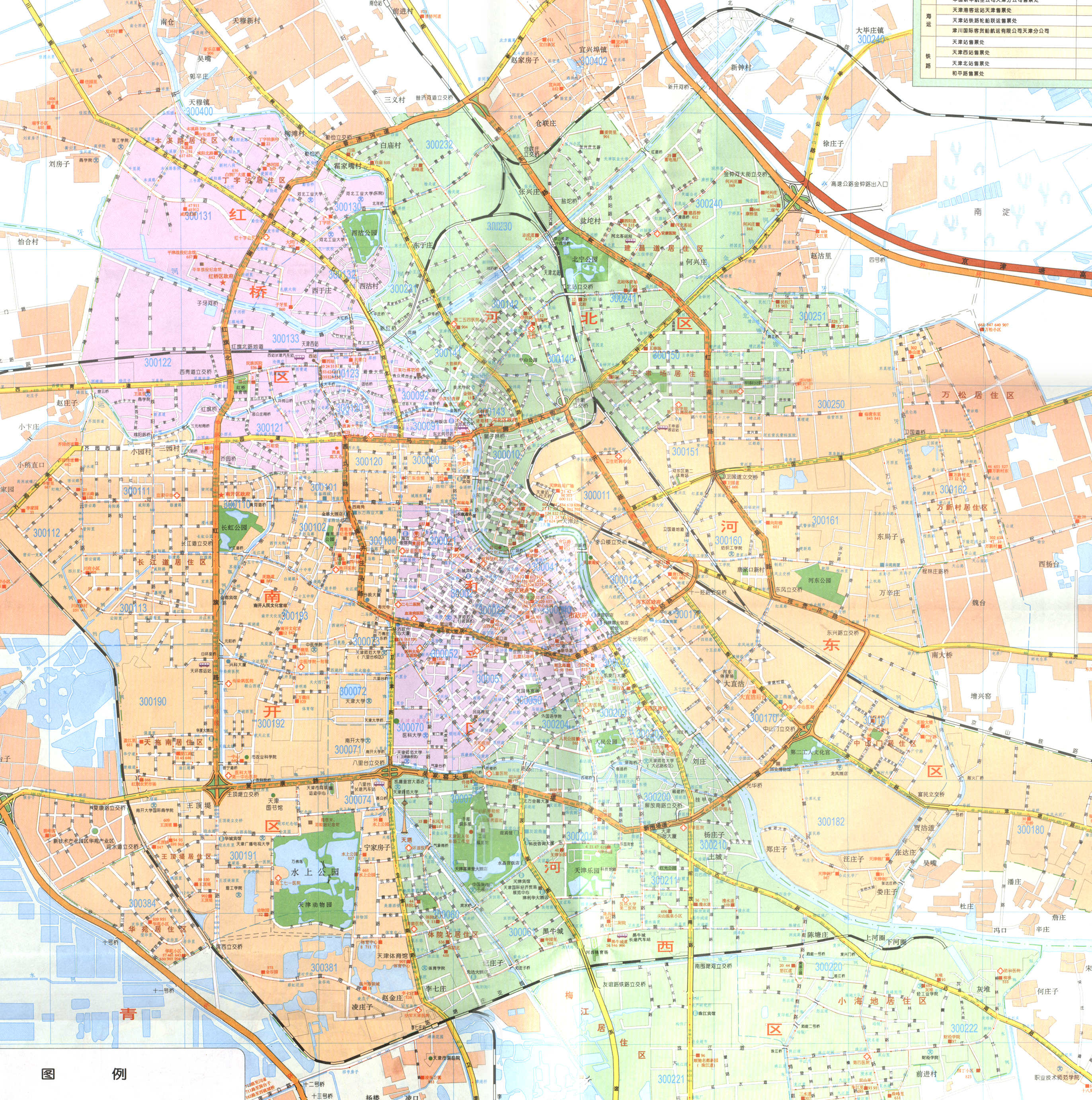 Tianjin city mapmapchina mapshenzhen mapworld mapcap lampsled tianjin city map gumiabroncs Image collections