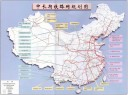 China rail way plan