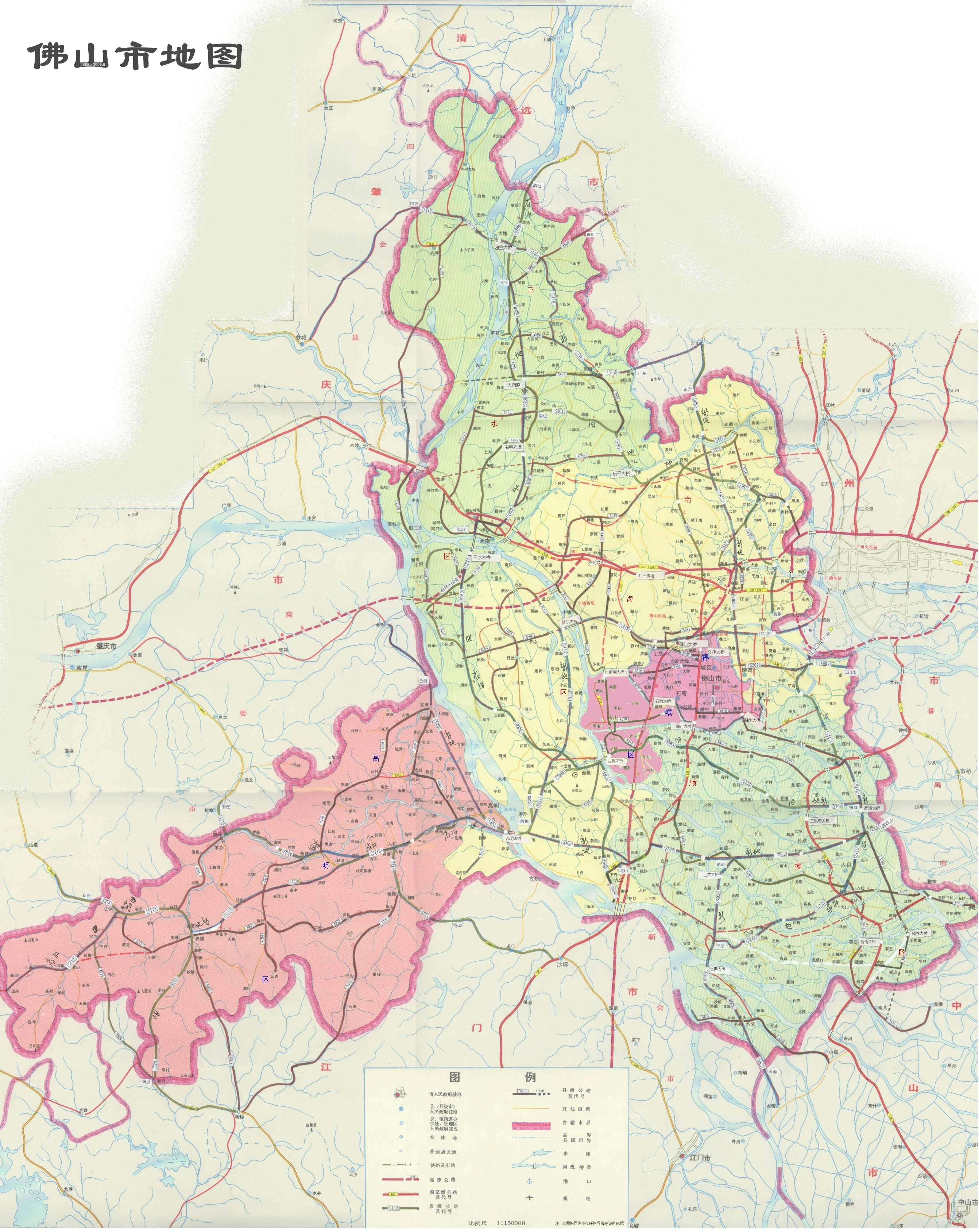 foshan city map(2684x3376,2.2M)