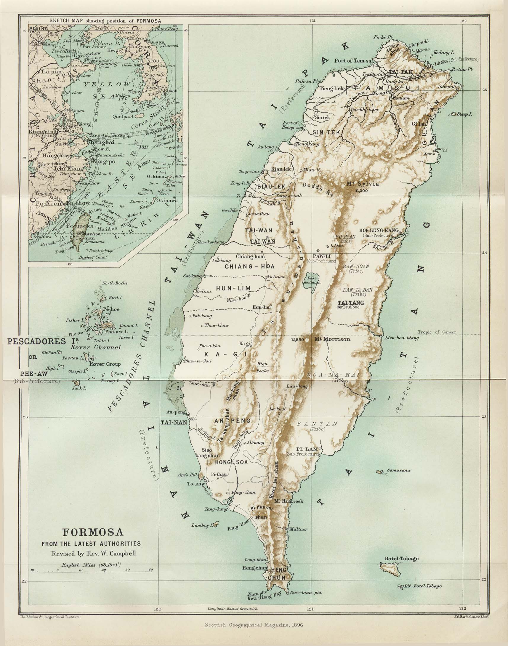 maptaiwan1896 map