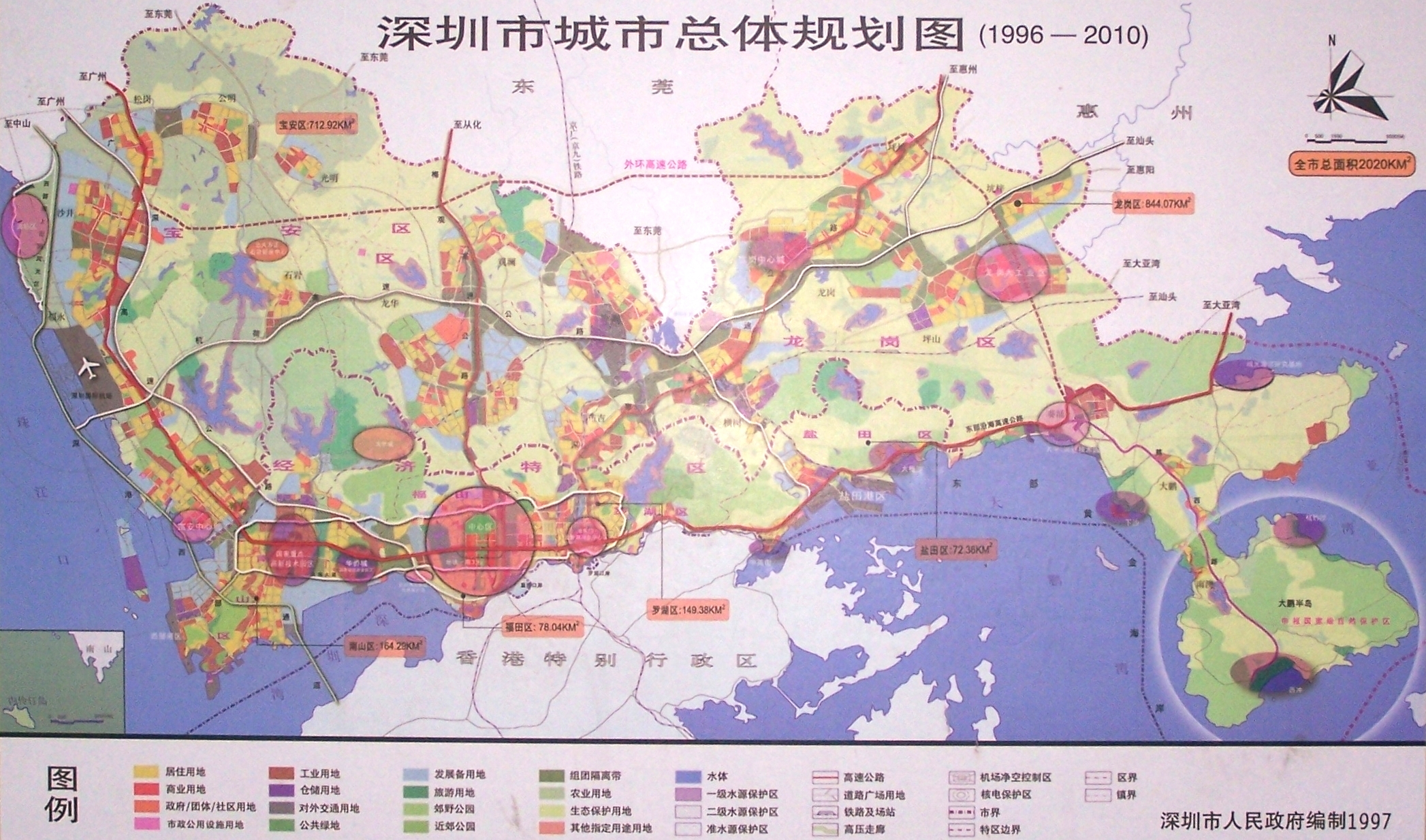 shen zhen city map