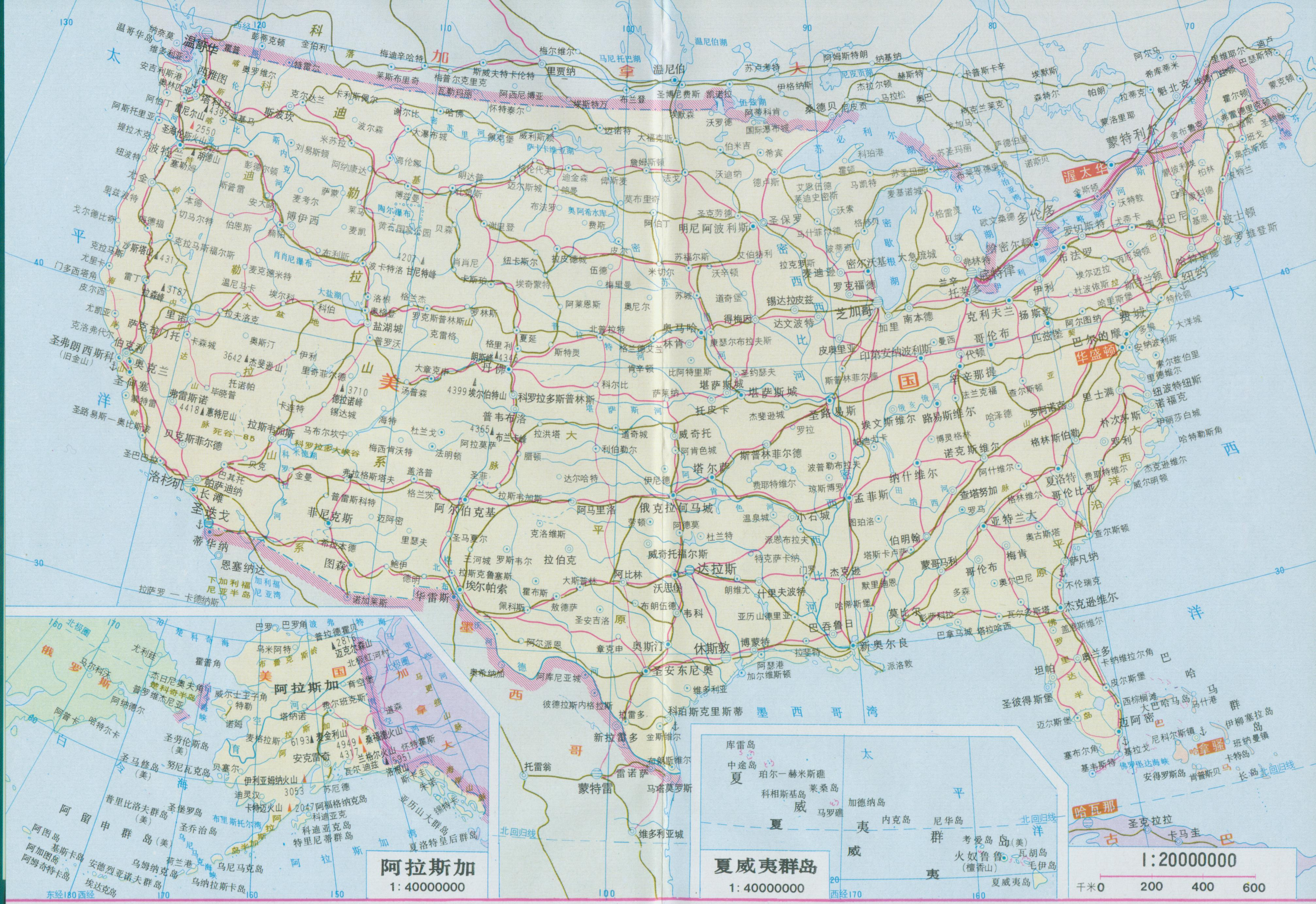 Map Atlas Of Usa Map Maps Of The World - Road atlas map of usa